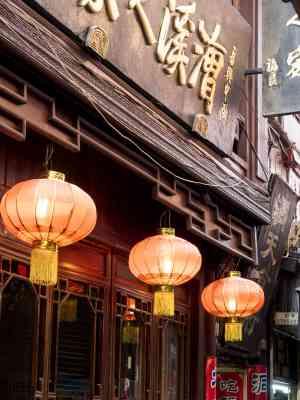 Shanghai, China by David Hein