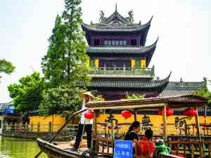 Zhujiajiao Water Village, China by David Hein