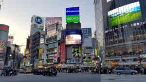 Shibuya, Tokyo by Dennis Bunnik