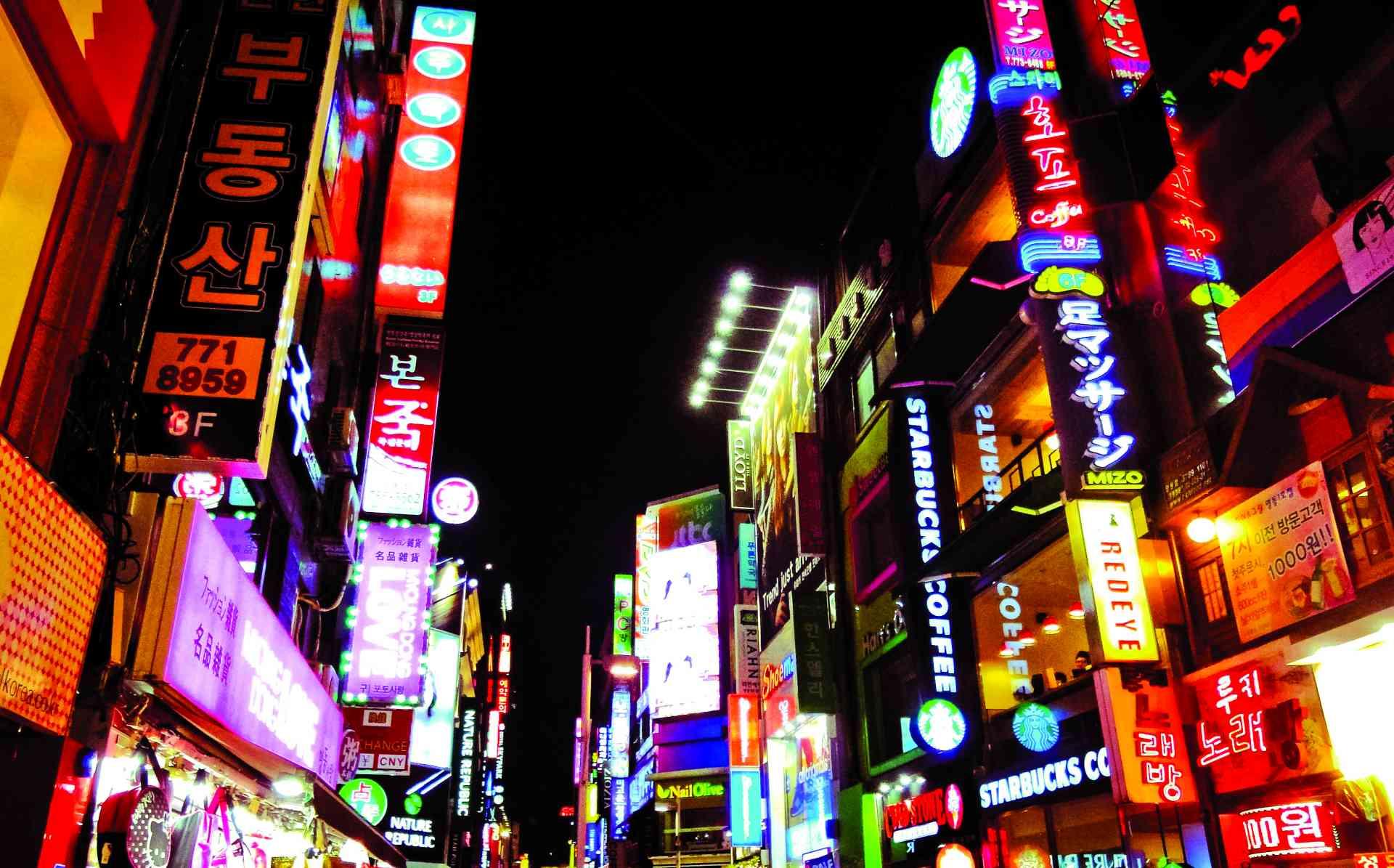 Downtown Seoul at night, South Korea