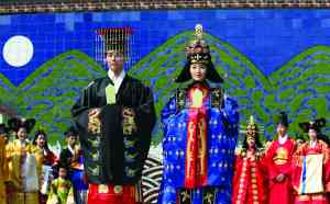 Traditional Korean Garments, South Korea