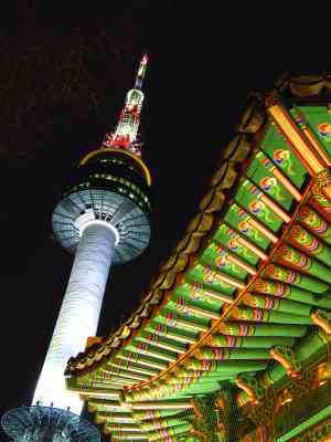 N Seoul Tower, Seoul, South Korea