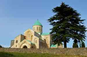 Bagrati Cathedral, Georgia by Nene Samnashvili