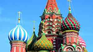St Basils Cathedral, Moscow, Russia by Dennis Bunnik