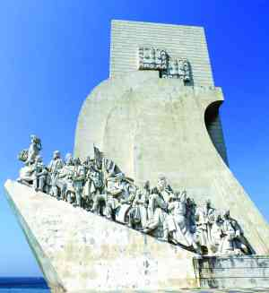 Monument of the Discoveries, Lisbon by Dennis Bunnik