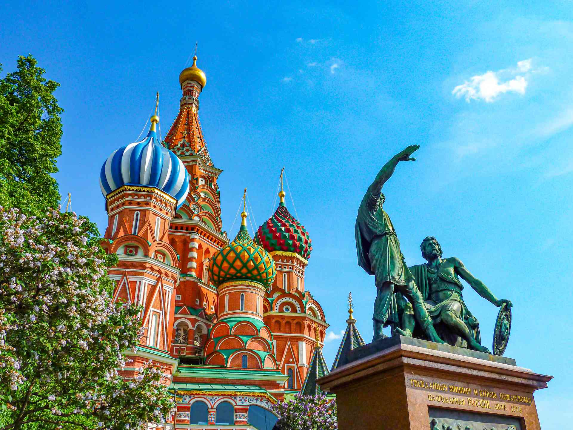 St Basil's Cathedral, Moscow, Russia by Dennis Bunnik