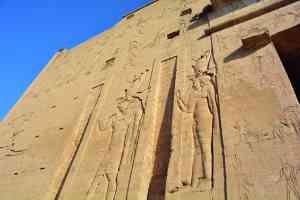 Temple of Horus, Edfu, Egypt by Pamela Frisari
