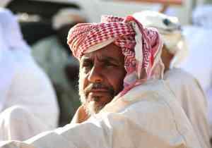Local Omani