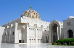 Sultan Qaboos Grand Mosque by Jeremy van Heerde