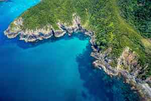 Bay of Islands, New Zealand by Rod Long