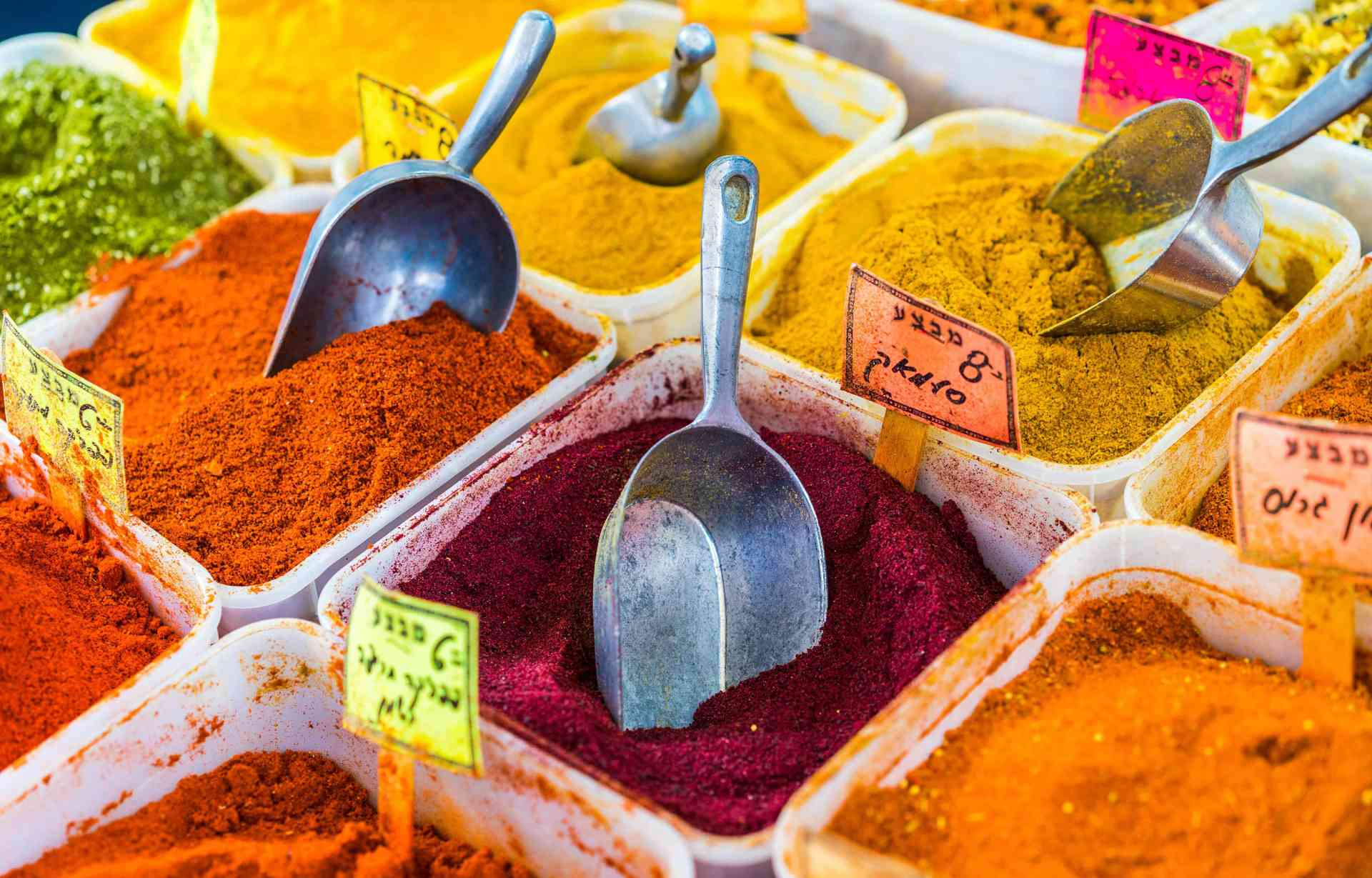 Spices, Israel