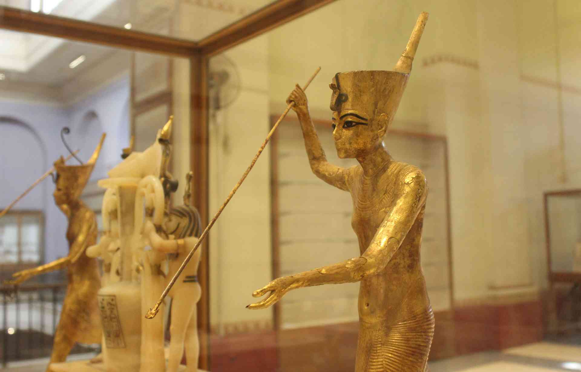 The Egyptian Museum, Egypt