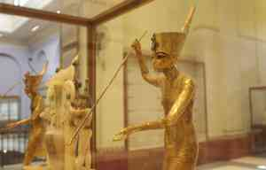 The Egyptian Museum, Egypt