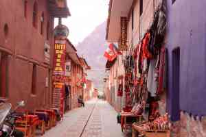 Pisac, Peru by Emily Fraser