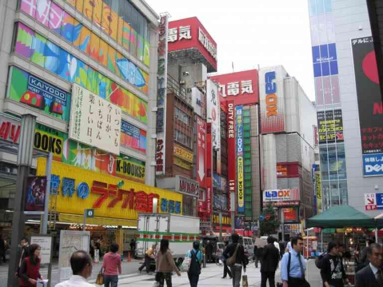 Tokyo city, Japan by Dennis Bunnik