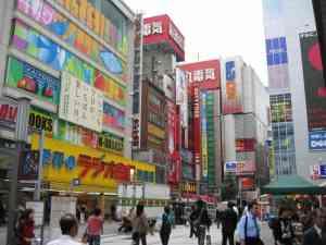 Tokyo, Japan | When in Tokyo ...