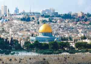 Inspiring Israel