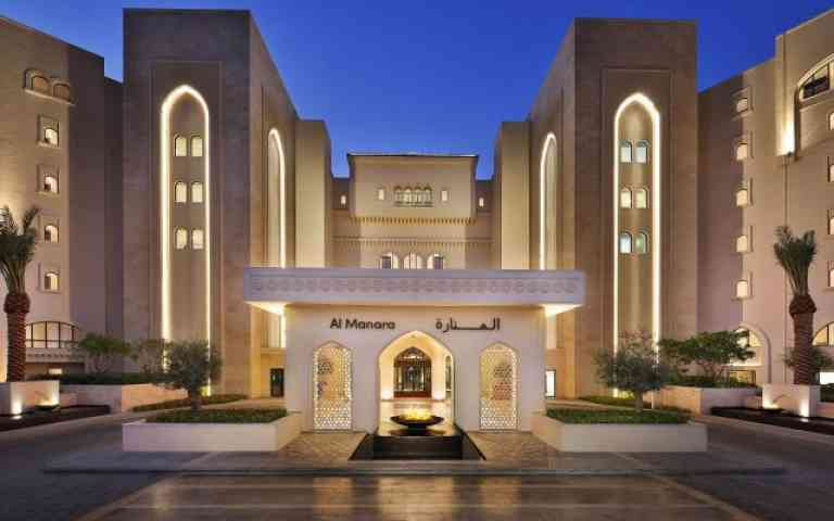 Al Manara, A luxury collection hotel image