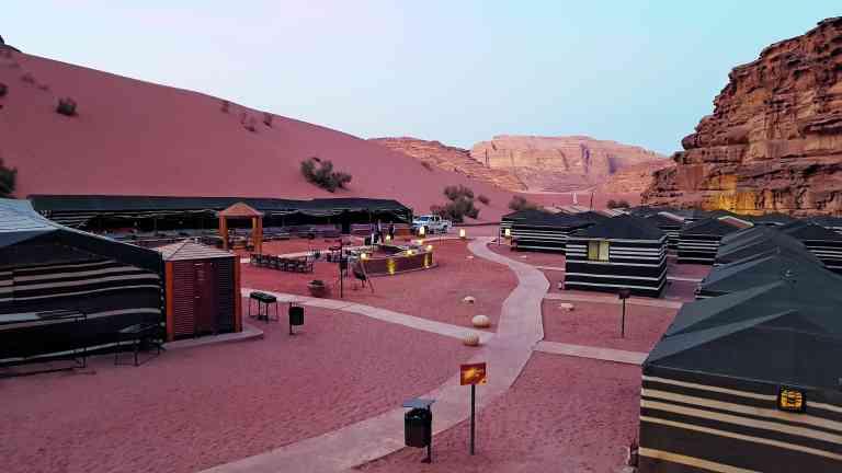 Rahayeb Desert Camp image